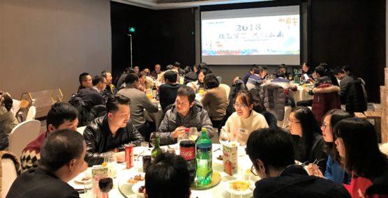 Nylacast Changshu staff celebrate Spring Festival